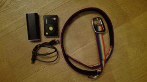 Batterie, GPS, câble et collier
